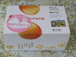 桃のアイスクリーム 開封前