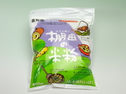 棚田の米粉 400g 商品表面