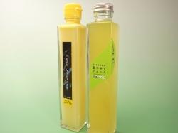 柚子果汁・ゆずジュースセット200ml(斜め)