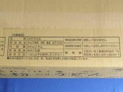 米粉入りうどん1箱(3玉入り×10パック)(品質表示)