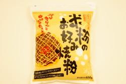 米粉のお好み焼き粉