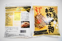 米粉のお好み焼き(表・裏)