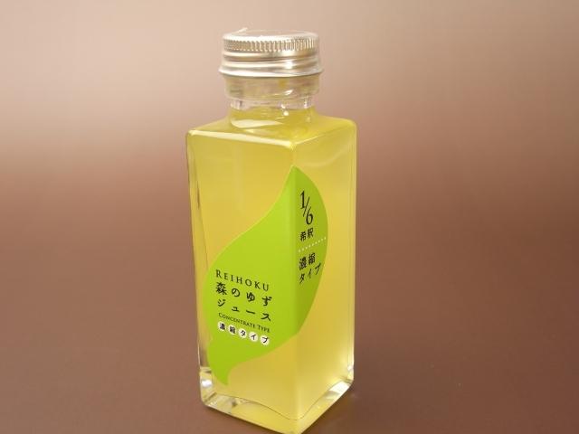 森のゆずジュース100ml(斜め)