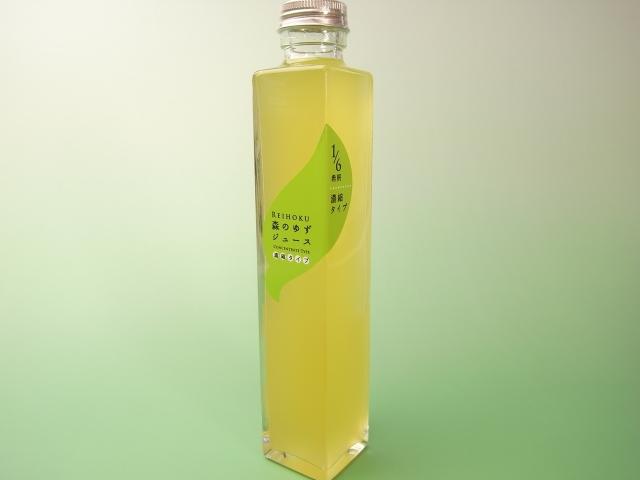 森のゆずジュース(濃縮)200ml(斜め)