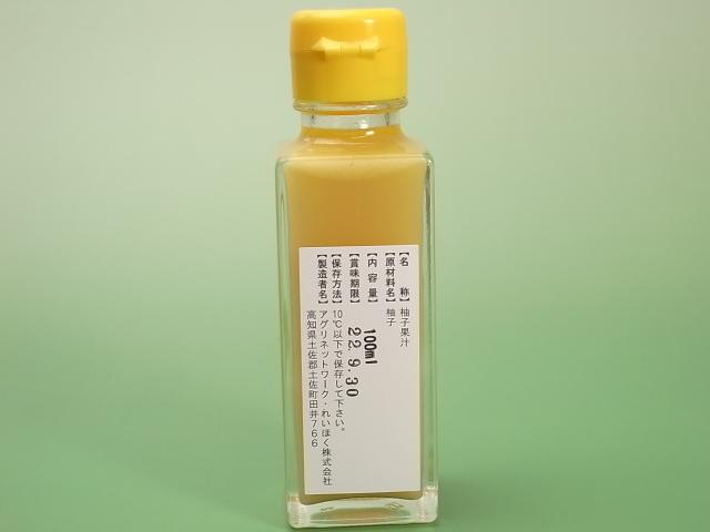 森のゆず果汁100ml(後ろ面)