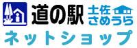 道の駅さめうらネットショップロゴ